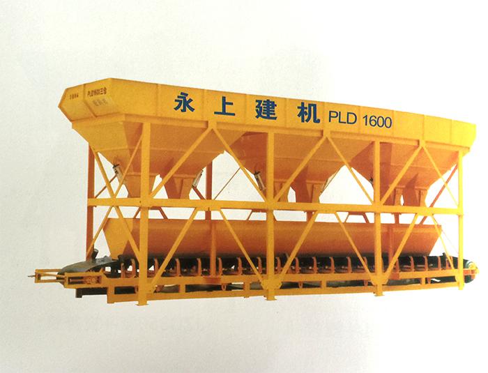 PLD系列混凝土配料机